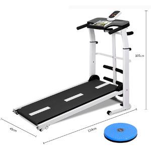 aurall treadmill new console