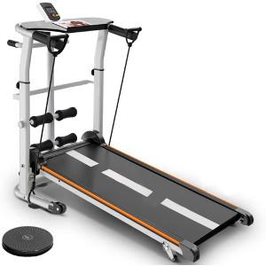 weeloloe 4 in 1 mechanical treadmill